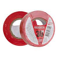 Изоляционная лента ПВХ ORBITA красная 30м  (10шт/уп)