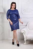 Женское стильное платье  ДБ3 (бат), фото 1