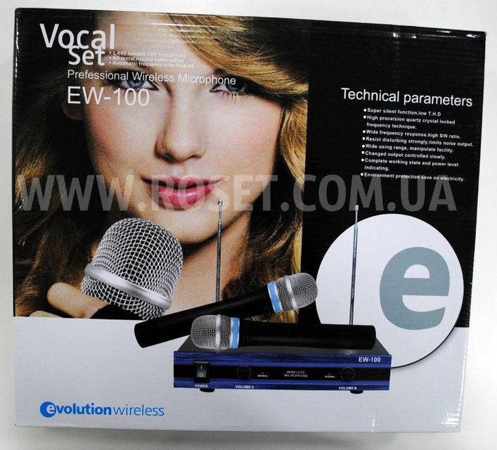 Радиомикрофон с базой EW-100 Vocal Set G2 (2 беспроводных микрофона)