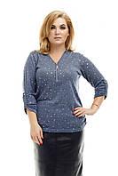 Джемпер женский большого размера Звезда синий, джемпер ангора, нарядная кофта большого размера