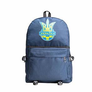 Рюкзак спортивный BagHouse 45х33х14 ткань нейлон синий ксСТ041син, фото 2