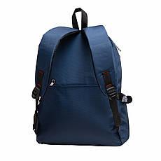Рюкзак спортивный BagHouse 45х33х14 ткань нейлон синий ксСТ041син, фото 3