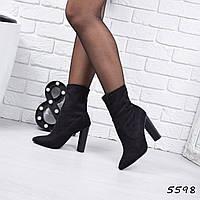 Ботильоны женские демисезонные Betty черные 5598, ботинки женские, фото 1