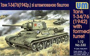 Т-34/76 образца 1942 г. Сборная модель танка в масштабе 1/72. UM 330