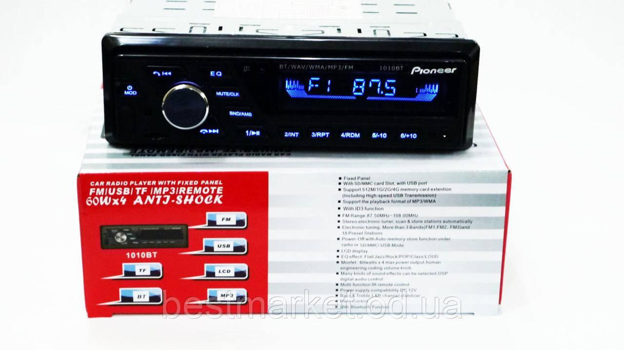 Автомагнитола  1010BT Bluetooth, USB, SD, AUX 4x50W