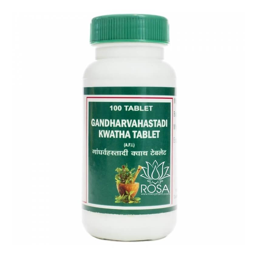 Гандхарвахастади Кватха (Gandharvahastadi Kwatha, Punarvasu) при ревматических заболевания