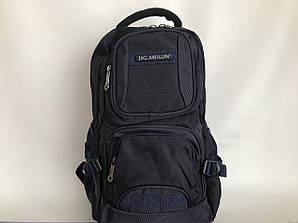 Мужской рюкзак текстильный