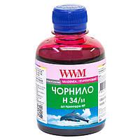 H34/M Чернила (Краска) Magenta (Красный) Водорастворимые (Водные) 200г