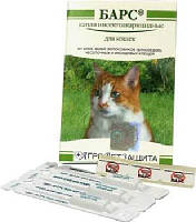 Краплі Барс для кішок інсектоакарицидні 3-ри піпетки АВЗ Росія
