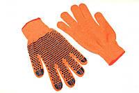 Перчатки рабочие с ПВХ 10 класс, 2 нитки - № 261
