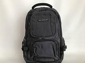 Мужской городской рюкзак текстильный