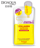 Разовая маска биоаква желтая