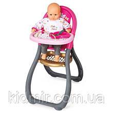 Іграшка стільчик для годування для ляльок Baby Nurse Smoby 220310