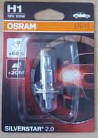 Лампа фарная OSRAM H1 12V 55W P14,5s Silverstar (+60%)