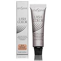 LeviSsime Lash Color Light Brown - Краска для бровей и ресниц №7.7 светло-коричневый, 15 мл