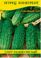 Семена огурца Конкурент, 0,5кг
