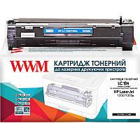 Аналог HP 13A, Q2613A Картридж WWM (LC18N)