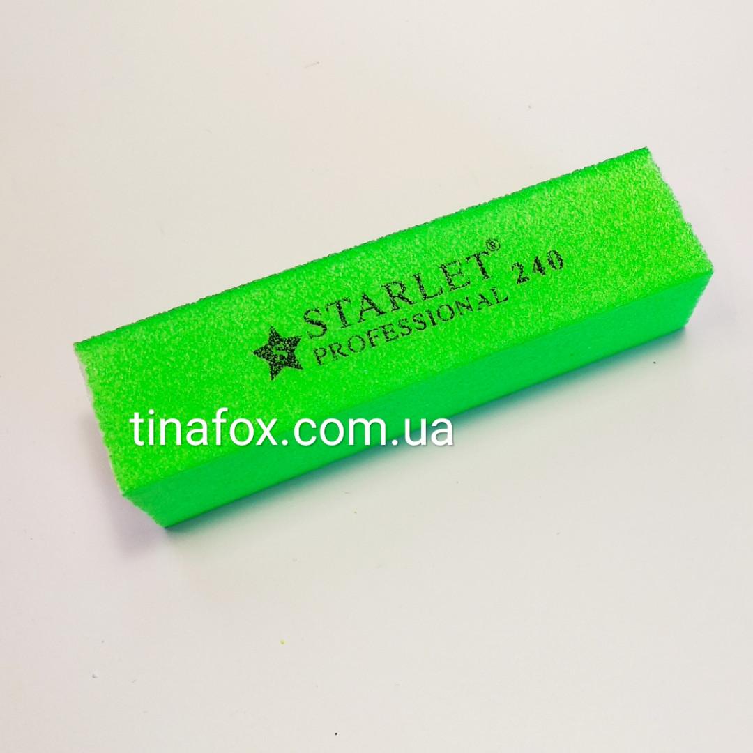 Блок шлифовочный  240 грит Starlet для натуральных и искуственных ногтей
