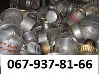 Куплю лом Алюминия Киев 067-937-81-66 Алюминиевый профиль отходы, лом.