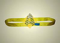 Строп текстильный кольцевой (чалка) СТК 1 тонна 1-20 метров