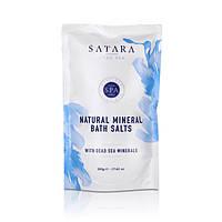 Минеральная соль Мёртвого моря для ванн Satara Dead Sea