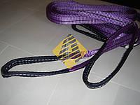 Строп текстильный петлевой (чалка) СТП 1 тонна 1-20 метров