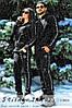 Черные костюмы с начесом для пары Philipp Plein (пара)