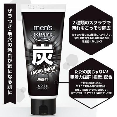 Kose Очищаюча Пінка-Скраб для Чоловіків men's Softymo Facial Wash Oil Cleаr 130g