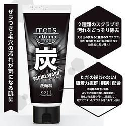 Kose Очищающая Пенка-Скраб для Мужчин Men's Softymo Facial Wash Oil Cleаr130g