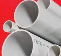 ПВХ труба серая 50мм (21м.)