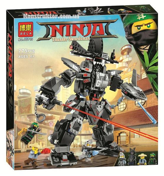 "Конструктор Bela 10719 ""Робот Гарма"" Ниндзяго Муви, 775 деталей. Аналог Lego Ninjago Movie 70613"
