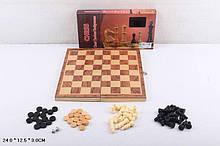 Шахматы деревянные шашки нарды, поле 24*24см