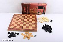 Шахматы деревянные шашки нарды, поле 30*30см