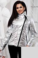 Серебристая короткая куртка-косуха 820699