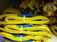 Строп текстильный петлевой (чалка) СТП 3 тонны 1-20 метров