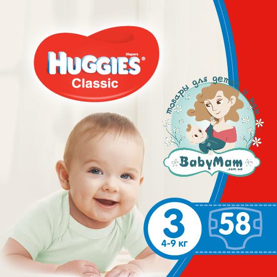 Подгузники Huggies Classic 3 (4-9кг), 58шт.