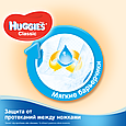 Подгузники Huggies Classic 3 (4-9кг), 58шт., фото 3