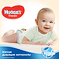 Подгузники Huggies Classic 3 (4-9кг), 58шт., фото 5