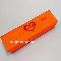 Блок для ногтей четырёхсторонний  220грит