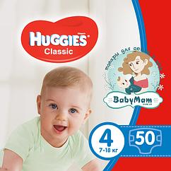 Подгузники Huggies Classic 4 (7-18кг), 50шт.