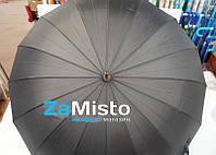 Зонт-трость черный (16 спиц, анти-ветер)