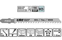 Пильное полотно шаг зубьев 4 мм I-75 мм