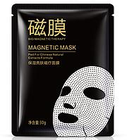Маска разовая черная магнитная терапия.