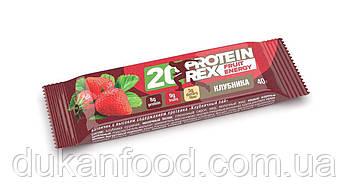 """Батончик протеиновый ProteinRex """"Клубничный пай"""", 20% протеина"""
