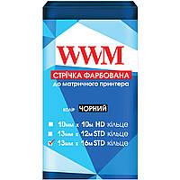 Лента красящая WWM 13мм х 16м STD кольцо Refill Black (R13.16S)