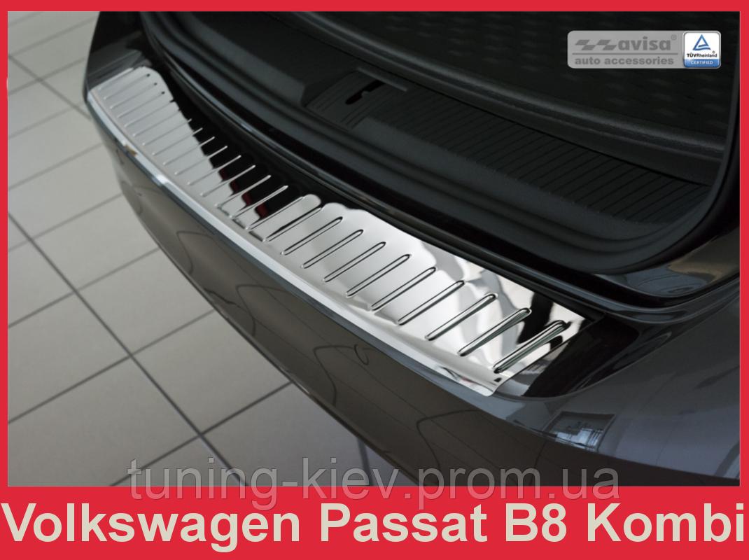 Накладка на бампер с загибом и ребрами Volkswagen Passat B8 Variant (kombi) двойная полировка