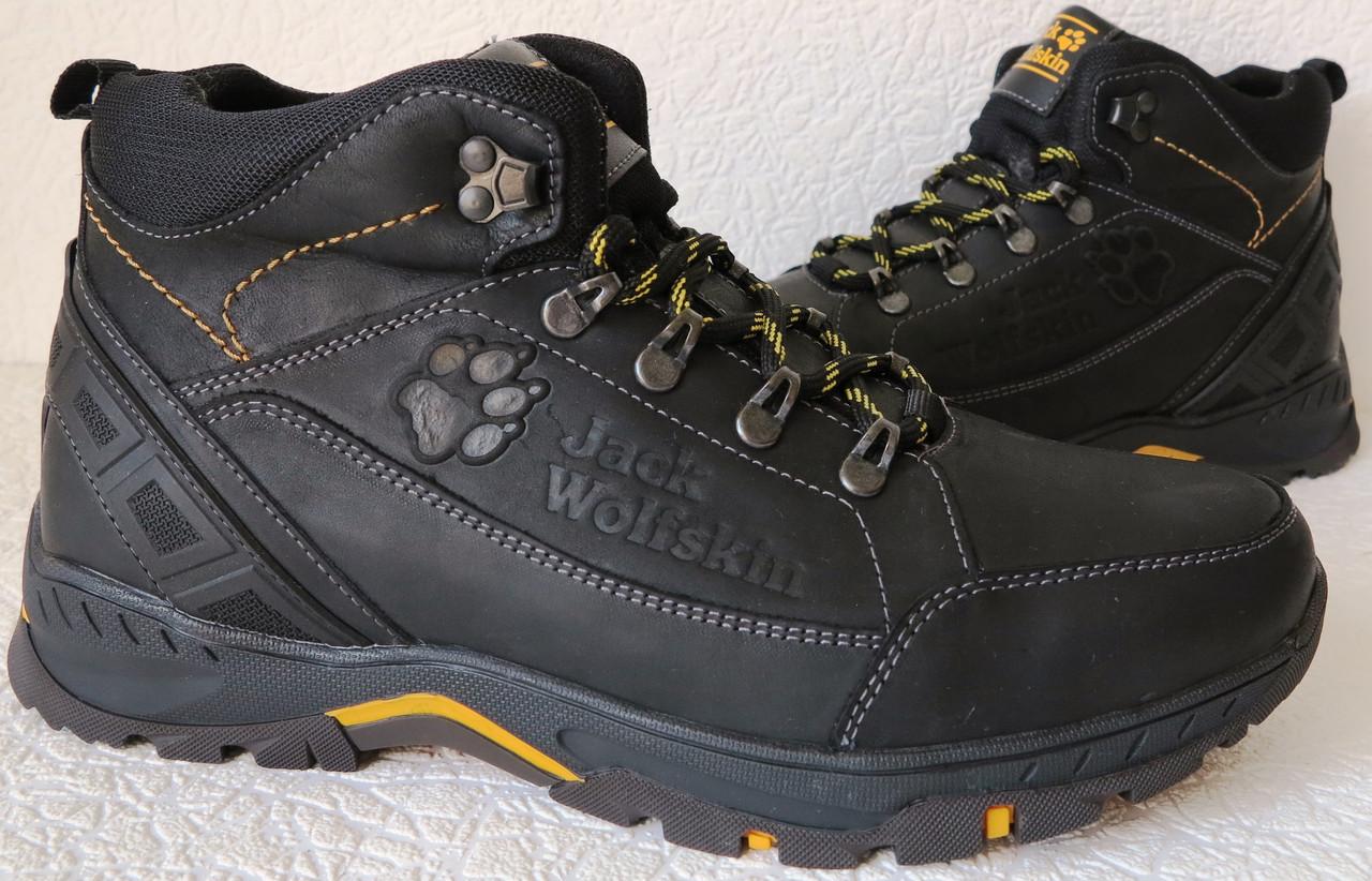 Jack Wolfskin мужские зимние стильные ботинки сапоги Джек Вольфскин реплика черная кожа