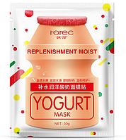 Маска разовая  йогурт.