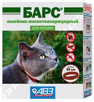 Нашийник барс Інсектоакар для кішок АВЗ