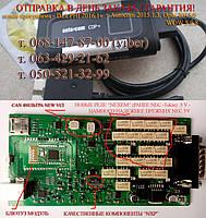 Одноплатный авто сканер AutoCom CDP+ 2016.1v, Delphi DS150e, Автоком